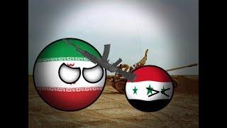 Альтернативная война Иранско-Иракская войны/Countryballs