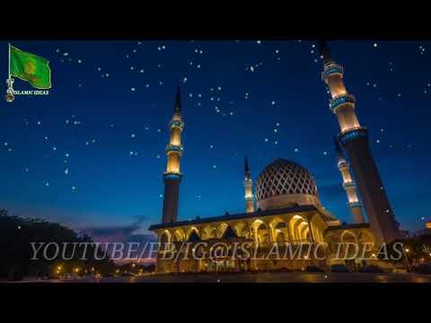 Beautiful Quran Recitation Latest 2019