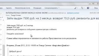 Займы(кредиты) онлайн под 0,1% в месяц!(http://www.world-home-work.com/registration.php?code=ZSUJSF42 Денежные Займы до 100 тыс.руб! Всего под 0.1% в месяц! до 12 месяцев! С любой..., 2014-06-06T09:14:11.000Z)