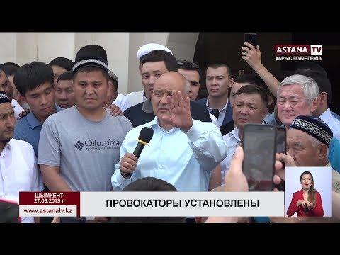 В Шымкенте установили провокаторов стихийных митингов
