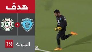 هدف الباطن الأول ضد الاتفاق (جورجي سيلفا)  في الجولة 19 من الدوري السعودي للمحترفين