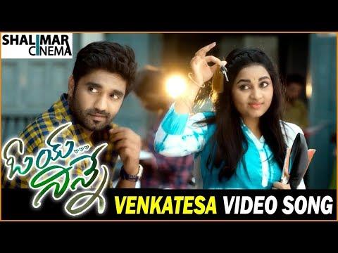 Venkatesa Video Song Promo || Oye Ninne Movie || Bharath Margani, Srushti, Sekhar Chandra