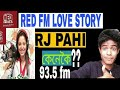RJ Pahi RED Fm LOVE Story!! How To Listen AND Download LOVE STORY??How TO USE  Audioboom APP// Jitu