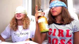 видео Блейзер - напиток необыкновенный