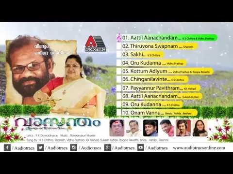 Vaasantham Audio Jukebox | Raveendran Master
