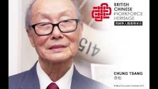 Royal Navy: Chung Tsang (Audio Interview)