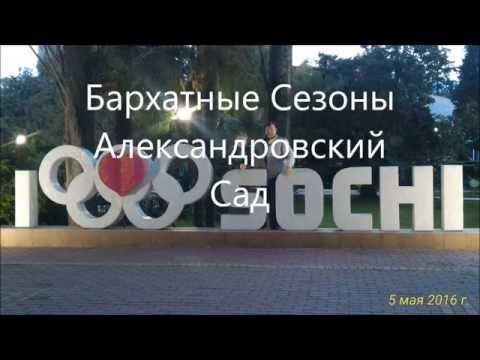 Гостиницы Нижнего Новгорода Александровский сад