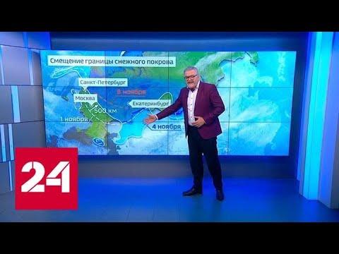 Россию ожидает рекордное