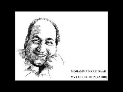 Badshah-e-Rome Ka Waqia... MOHAMMAD RAFI SAAB