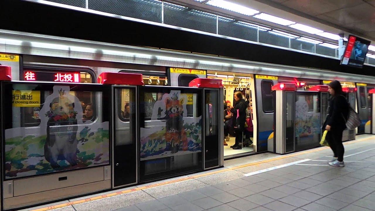 2014.12.14 TRTC 臺北捷運 臺北車站 - YouTube