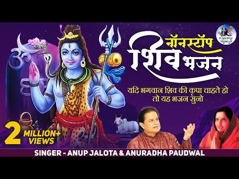 Top 10 Shiva Bhajans & Mantra - Maha Mrityunjaya Mantra - Om Namah Shivaya - Om Jai Shiv Omkara