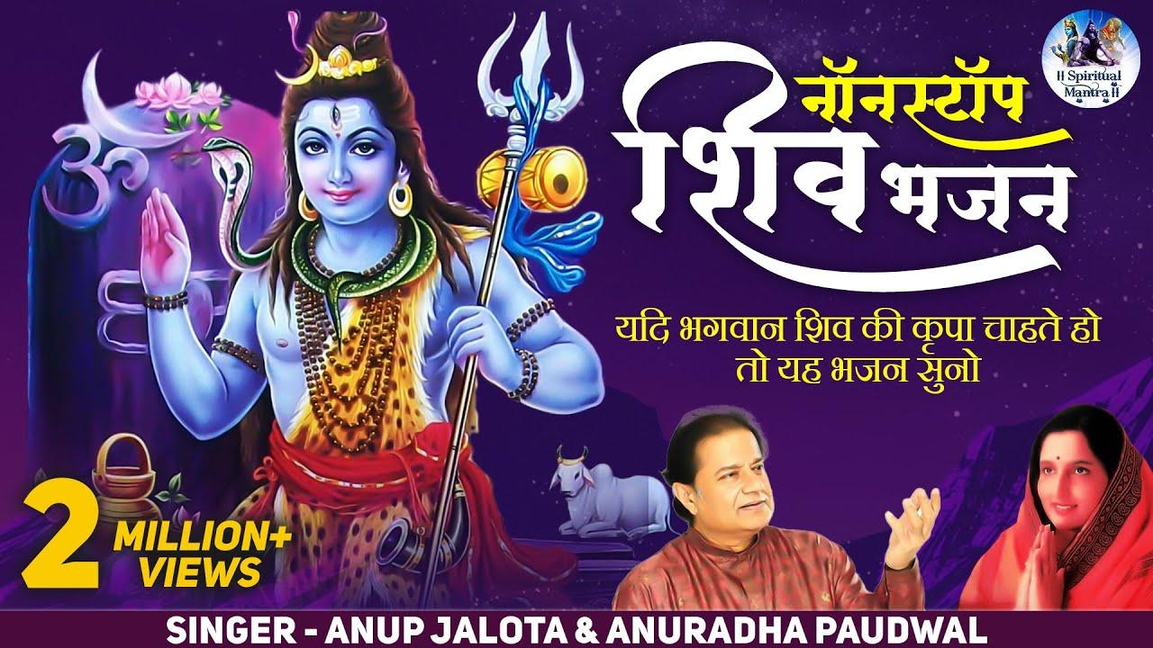 Maha Mrityunjay Mantra Songspk - colompatriot's blog
