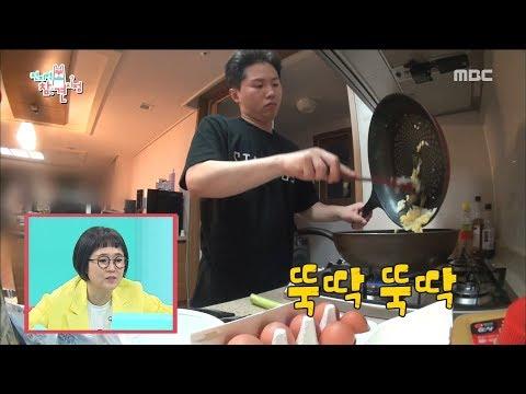 [HOT] Cook well, 전지적 참견 시점 20190518