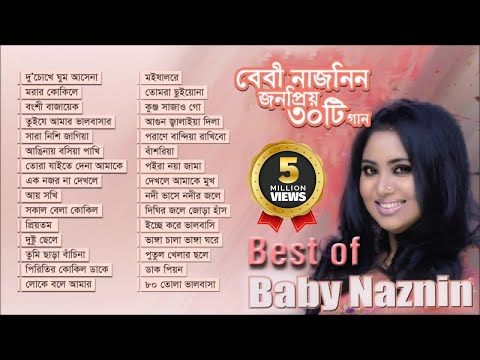Bangla albam