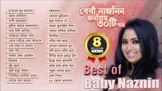 Video Baby Naznin - 30 Best Of Baby Naznin | Full Audio Album download MP3, 3GP, MP4, WEBM, AVI, FLV Juli 2018
