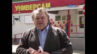 Документальный фильм Аркадия Мамонтова 'Продукты'