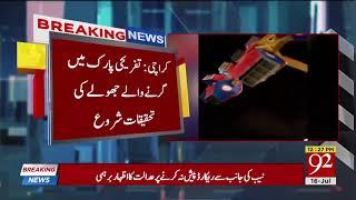 Investigations started in Karachi