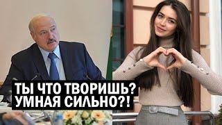 СРОЧНО! Любовница Лукашенко ПОРАЗИЛА всю Беларусь! Народ ХЛОПАЕТ СТОЯ! Новости и события