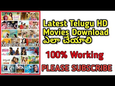 Movierulz Telugu 2018 Download