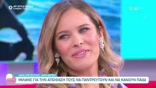 Χάρης Χριστόπουλος: Είμαι όλη νύχτα ξύπνιος δίπλα στο μωρό   Love It   02/09/2020