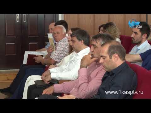 Состояние городских пляжей, оперативная обстановка в городе и коммунальное хозяйство Каспийска – основные темы аппаратного совещания в городской администрации
