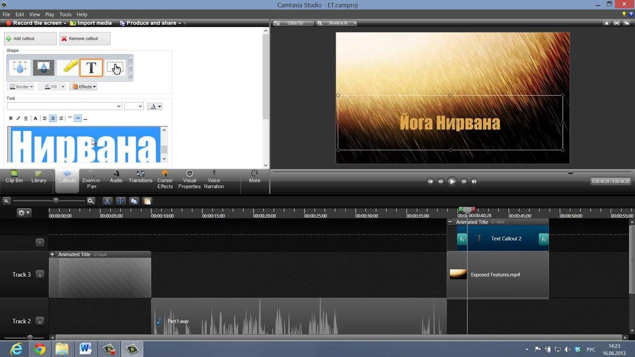 Скачать программу для создания заставки для видео