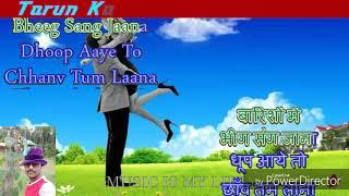 Muskurane Ki Waja Tum Ho Free Karaoke Videos