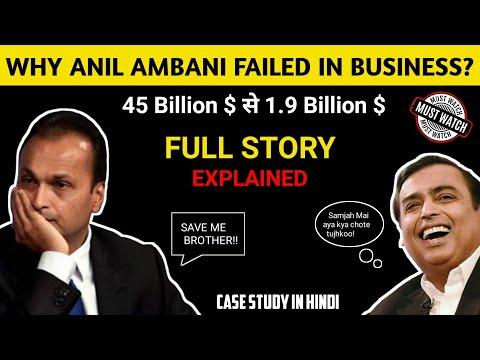 Why Anil Ambani Failed In Business? Full Story Explained | Case Study | Hindi