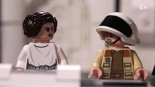 Побег со Скарифа - LEGO Star Wars