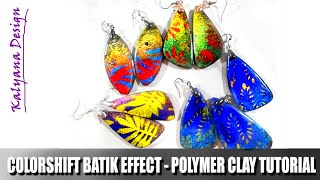 "Colorshift ""batik"" surface effect - polymer clay tutorial - 653"