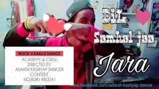 Fir Mohabbat karne Chala Hai Tu DANCE video song ADARSH KASHYAP DANCER