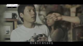 冠軍歌:泳兒 - 剩下的幸福 MV