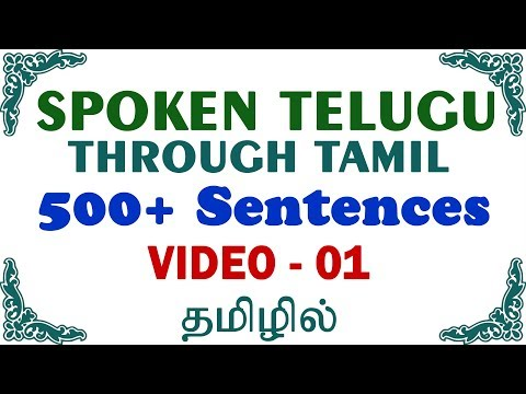 500 Tamil Words - Le<br><iframe title=
