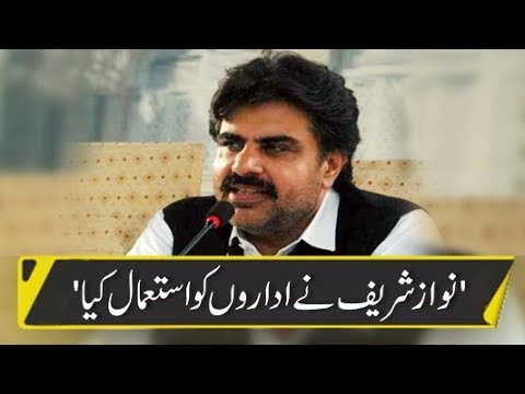 CapitalTV; Information Minister Sindh Nasir Shah addresses media in Karachi