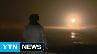 Repeat youtube video 6·15 선언 16주년...남북관계 '시계제로' / YTN (Yes! Top News)