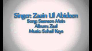 Zaain ul Abideen - Saanson Mein [HQ Audio]