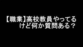 チャンネル登録お願いします!⇒ http://www.youtube.com/channel/UCTpHE...