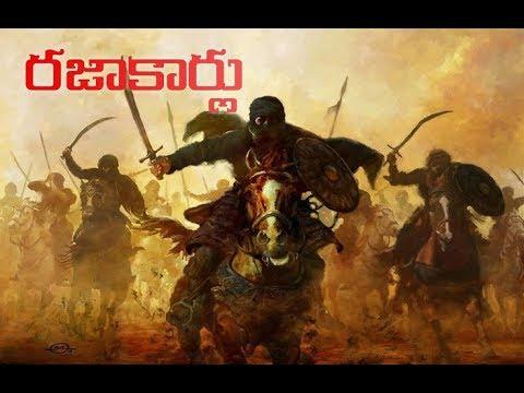 Rajakars    Telugu Documentary   2018