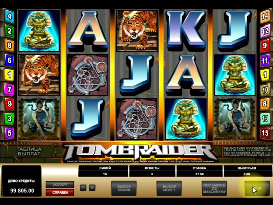 Поиграть В Игровые Автоматы Бесплатно И Без Регистрации И Смс