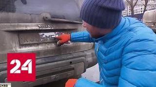 Автомобилист остался без прав из-за снега