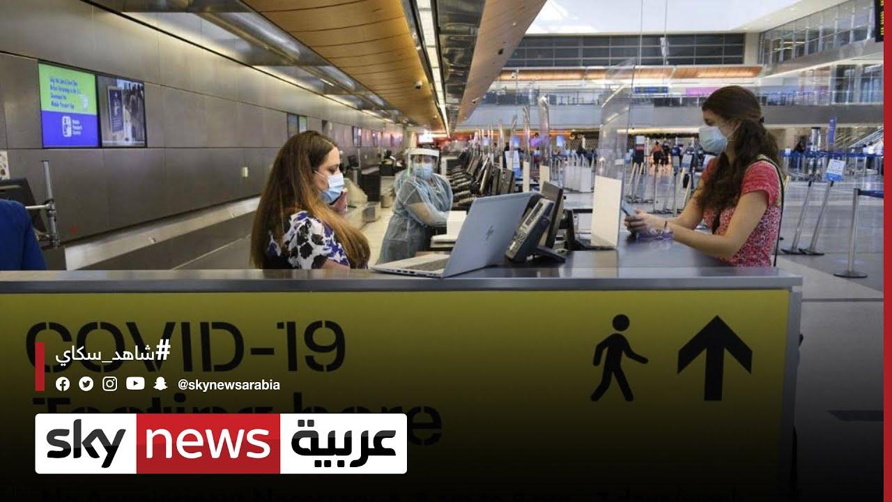 إياتا: على المسافرين الحصول على تصريح سفر الكتروني  - نشر قبل 8 ساعة