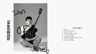 ♫ Artist Spotlight: 이요한 // John OFA Rhee (9 songs)