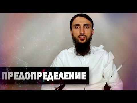 Тумсо Абдурахманов САМАЯ СЛОЖНАЯ ТЕМА В ИСЛАМЕ
