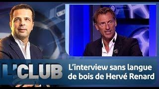 L'club: L'interview sans langue de bois de Hervé Renard