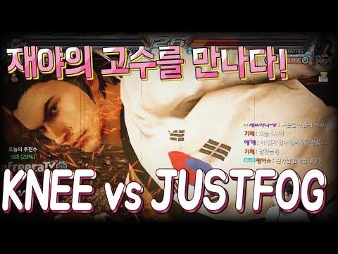 2017/08/21 Tekken 7 FR Rank Match! Knee vs JustFog