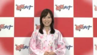 """""""ピー""""ガールズ「青山智美」の自己紹介。 http://www.tv-tokyo.co.jp/of..."""