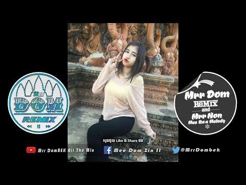 បុក+មហាស្លុយ NEw Melody 2018 NEw Break Mix Melody Remix Club Thai 2018 By Family Remix Ft Mrr DomBek