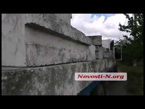 Новости-N: В Николаеве водитель большегруза перевозил бетонные блоки без крепления и бортов