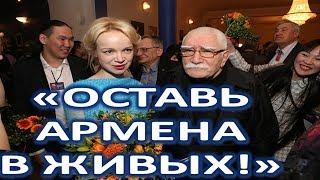 Цымбалюк Романовскую призвали оставить Джигарханяна живым (15.02.2018)