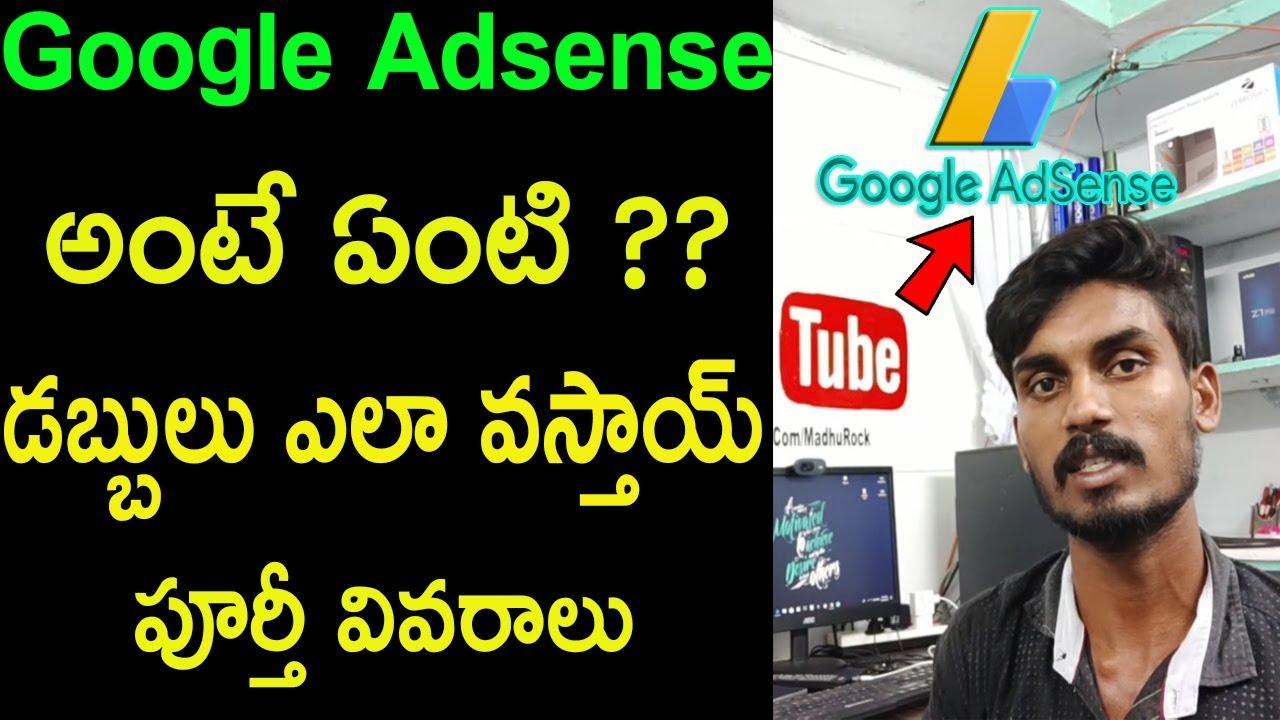 What Is Google Adsense Explained in Telugu | By Madhu Rock | How To Earn Through Google Adsense